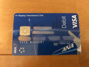 スルガ銀行ANA支店キャッシュカード