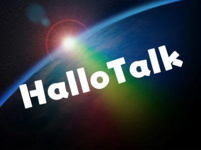 HalloTalk(ハロートーク)