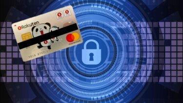 楽天カードは3Dセキュアに対応!登録方法や認証に失敗しましたと表示されてしまった場合の対処法