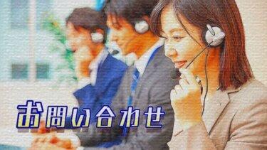 SoftBank光問い合わせ窓口をわかりやすく解説【電話・チャット・AI】