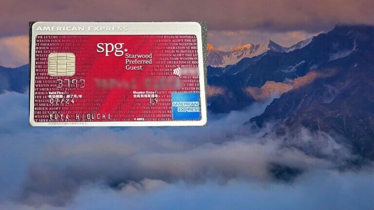 SPGアメックスカードの特典